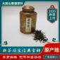2020新六安瓜片_散装高山生态绿茶绿茶茶叶_大别山茶叶直销