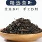 烤香红茶奶茶店原料益の禾堂烤奶茶叶连锁大叶红茶散茶港式奶茶
