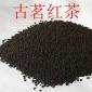 古茗奶茶红茶奶茶店原材料拼配红茶包装锡兰阿萨姆CTC红茶500g